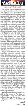 Navya Weekly-04.01.2012