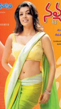 Navya Weekly-15.02.2012