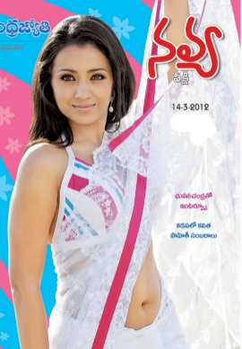 Navya Weekly-07.03.2012
