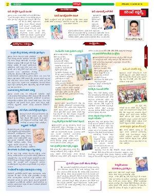 Diksuchi AP-11.01.2016