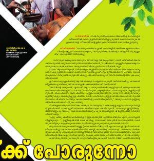 Grihalakshmi- Grihalakshmi-2016 July 16-31