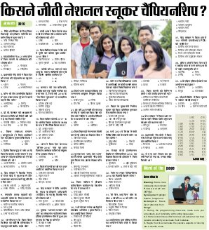 Career Path,Career Goals,Growth and Development Magazine - Inext Live Jagran-13-07-16