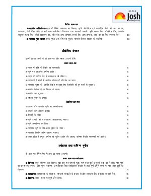 UP Board-UP Board Class 12th Commerce side_New Syllabus