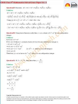 CBSE-CBSE Class 9th Mathematics Solved Guess Paper SA-I: Set-I 2016 - 2017