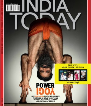 India Today-India Today -25th July 2016
