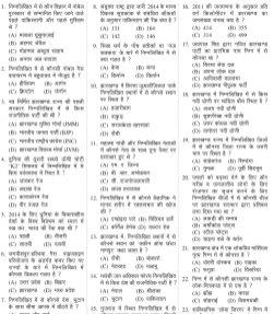 Success Mirror Hindi-AUGUST-2016