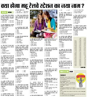 Career Path,Career Goals,Growth and Development Magazine - Inext Live Jagran-20-07-16