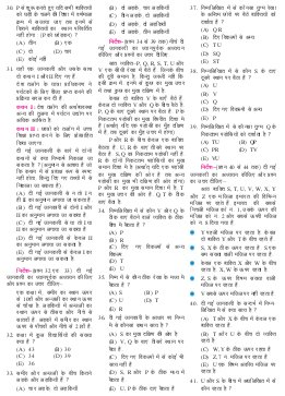Pratiyogita Darpan Hindi-AUGUST-2016