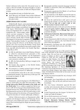 Pratiyogita Darpan English-AUGUST-2016