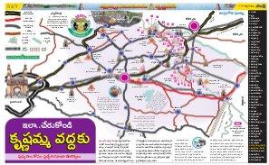 Mahabubnagar District-11-08-2016