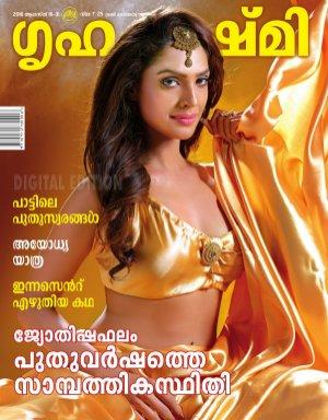 Grihalakshmi-Grihalakshmi-2016 August 16-31(Twin Issue)
