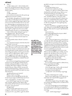 Mathrubhumi Weekly-Weekly-2016 August 21