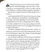 Mathrubhumi Weekly-Weekly-2016 August 21