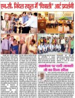 Meri Delhi Weekly Hindi News Paper-21 Aug. 2016
