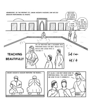 40 Sufi Comics-40 Sufi Comics