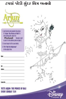 Phulwadi-4th sept