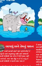 Champak Gujarati-September First 2016