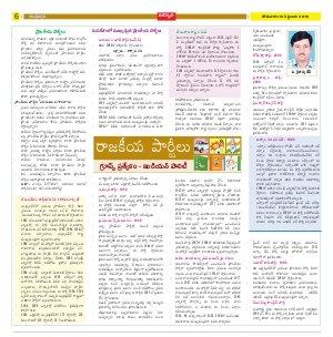 Diksuchi AP-19.09.2016