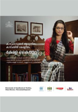 Malayalam Vaarika-05092016