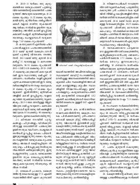 Malayalam Vaarika-19092016