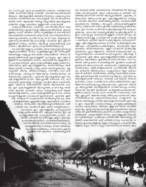 Special Editions-Palliyodam