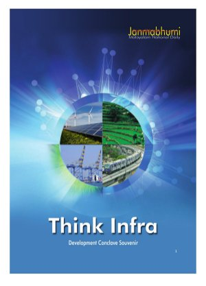 Special Editions-Think Infra