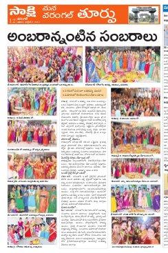 Warangal City-01-10-2016