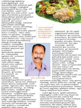 Keralasabdam Weekly-October 16, 2016
