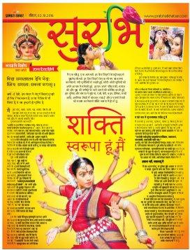 Surbhi-Surbhi