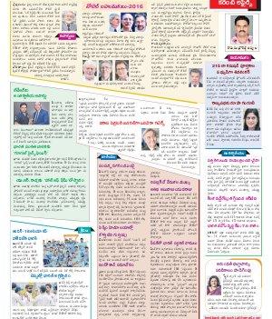Diksuchi AP-10.10.2016