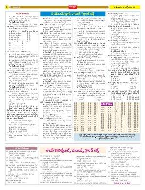 Diksuchi TS-10.10.2016