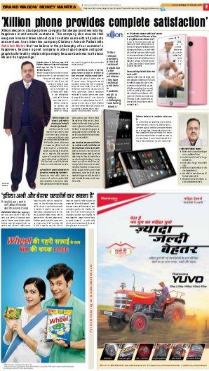 Lucknow Hindi ePaper, Lucknow Hindi Newspaper - InextLive-10-10-16