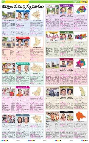 Warangal Main-13-10-2016