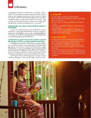 Grihalakshmi-Grihalakshmi-2016 October 16-31