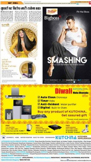 Lucknow Hindi ePaper, Lucknow Hindi Newspaper - InextLive-16-10-16