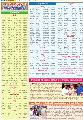 Chitranjali Telugu Weekly-March-8-Mar-15-2013