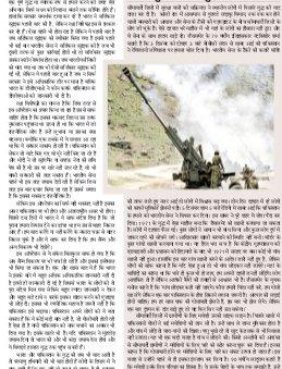 Rajasthan Diary-Rajasthan Diary Ocober 2016