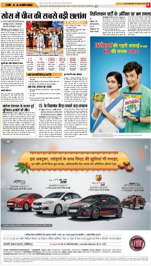 Lucknow Hindi ePaper, Lucknow Hindi Newspaper - InextLive-18-10-16