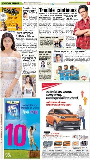 Lucknow Hindi ePaper, Lucknow Hindi Newspaper - InextLive-19-10-16