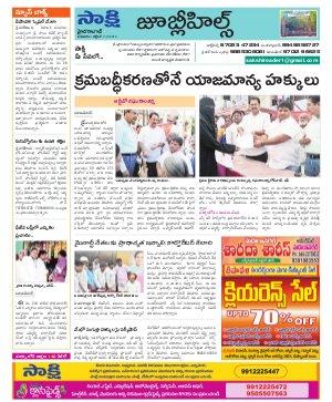 Hyderabad Constituencies-19-10-2016