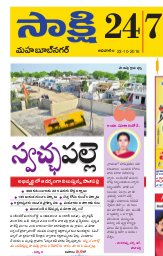 Mahabubnagar District-23-10-2016