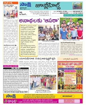 Hyderabad Constituencies-23-10-2016
