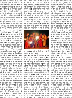 Divya Himgiri-Year:-06,-Issue:-22,-30-October-2016