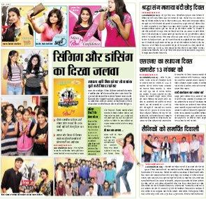 Lucknow Hindi ePaper, Lucknow Hindi Newspaper - InextLive-31-10-16