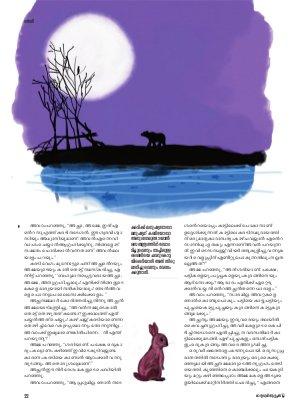 Mathrubhumi Weekly-Weekly-2016 November 6