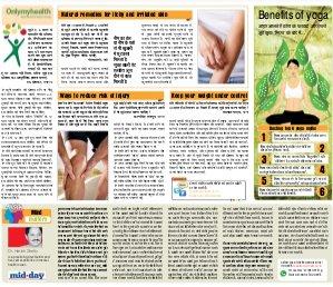 Lucknow Hindi ePaper, Lucknow Hindi Newspaper - InextLive-02-11-16
