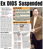 Allahabad Hindi ePaper, Allahabad Hindi Newspaper - InextLive-03-11-16