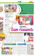 Mahabubnagar District-06-11-2016