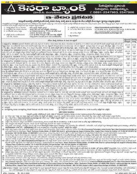 Hyderabad District-07-11-2016
