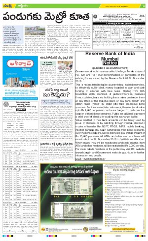 Warangal Main-09-11-2016